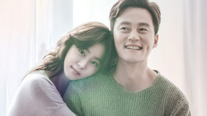 """Marriage Contract"" – MBC (2016)"