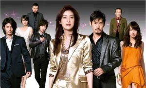 «Boss» Temporadas 1 y 2 – Fuji TV (2009 y 2011)