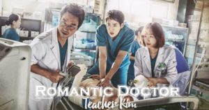 """Romantic Teacher Doctor Kim"" – SBS (2016 – 2017)"