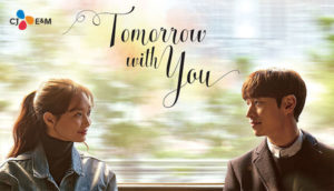 «Tomorrow with you» – tvN (2017)