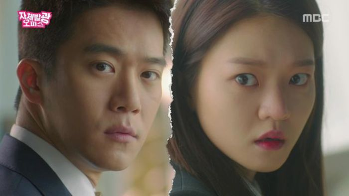 Radiant Office Ha Suk Jin y Go Ah Sung