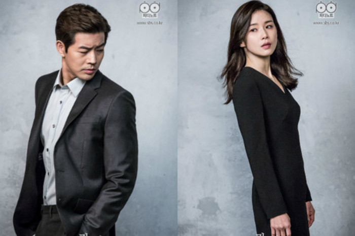 Whisper Lee Bo Young  Lee Sang Yoon