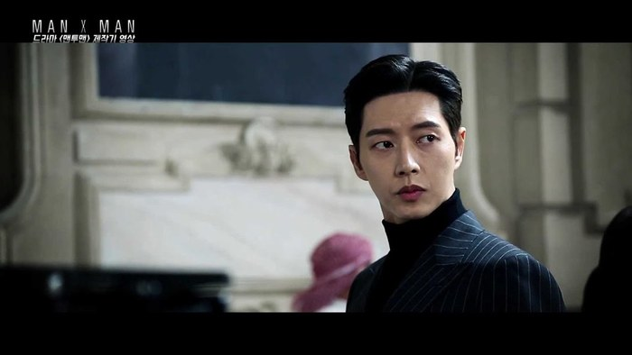 Man To Man Park Hae Jin