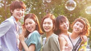 «Age of Youth» – jTBC (2017)