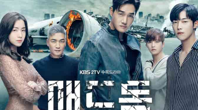Mad Dog Korean Drama