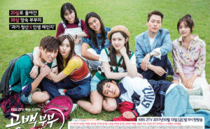 """Go Back Couple"" – KBS2 (2017)"