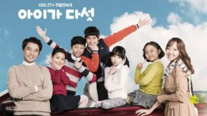 Five Children  KBS2 2016