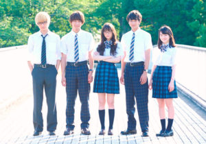 """Watashi ni xx Shinasai!"" (Missions of Love) – Web Drama TBS (2018)"