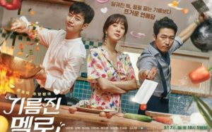 """Wok of love"" (Greasy Melo) – SBS (2018)"