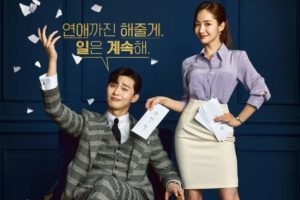"""What's wrong with Secretary Kim? – tvN (2018)"
