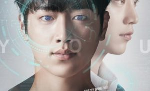 Are you human too? – KBS1 (2018)