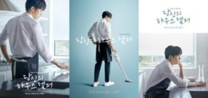 «Your house helper» – KBS2 (2018)