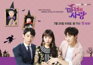«Witch's Love» – MBN (2018)