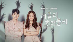 Lovely Horribly –  KBS2 (2018)