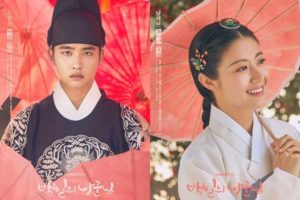 «100 days my prince» – tvN (2018)
