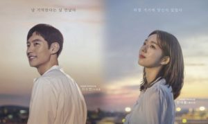 «Where Stars Land» – SBS (2018)