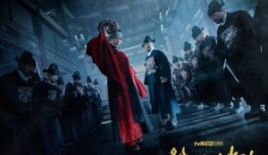 «The Crowned Clown» – TvN (2019)