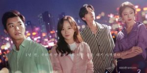 «I wanna hear your song» – KBS2 (2019)
