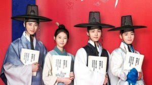 «Flower Crew: Joseon Marriage Agency» – jTBC (2019)